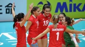 България е в група с Турция, Гърция, Сърбия, Франция и Финландия на Евроволей 2019