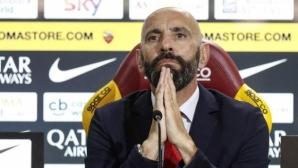 Арсенал може да привлече Мончи за спортен директор