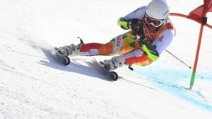 Попов спечели втория слалом на ФИС за деня в Италия