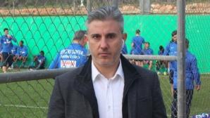 Шефът на Левски напусна лагера на тима