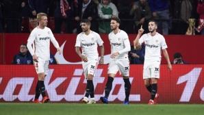 Севиля - Барселона 1:0, гледайте тук!
