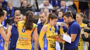 Марица спечели гейм на Щутгарт, но записа 3-а загуба в Шампионската лига