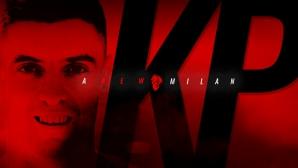 Официално: Милан привлече Пьонтек