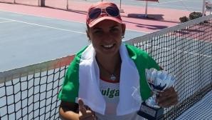 България може да има представител в тениса с инвалидни колички на Игрите в Токио 2020