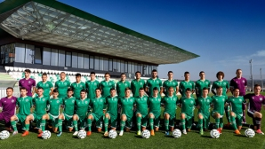 Лудогорец U19 загуби от румънци