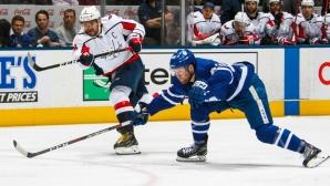 Шампионът Вашингтон допусна седма поредна загуба в НХЛ