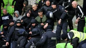 Арбитражната комисия отхвърли жалбата на Левски Лукойл