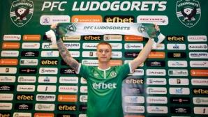Младежкият национал на България: Дойдох в голям отбор като Лудогорец, за да играе в ШЛ
