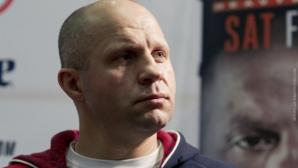 Финалът на Bellator 214 може да е последната битка за Фьодор Емеляненко (видео)