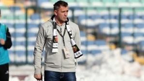 Симеон Райков няма да пътува с Локо (Пд) за Турция