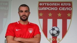 Пратиха Николай Дюлгеров в Малта, той отрече да напуска Скопие