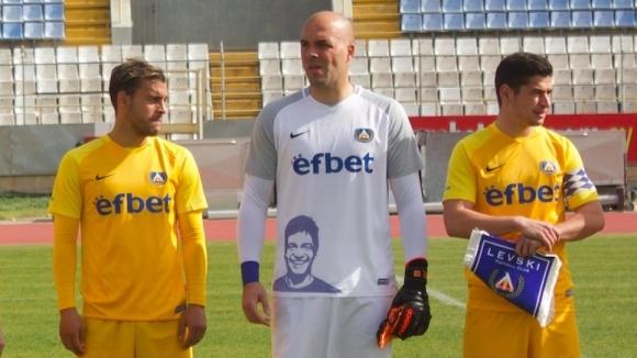 Бивш играч на Ботев (Пд) нанесе нова загуба на Левски при Дерменджиев