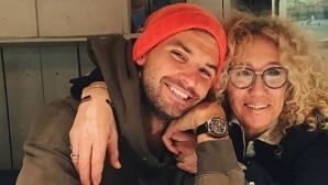 Григор Димитров: Честит рожден ден, мамо!