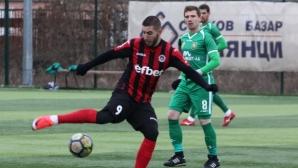 Локомотив (София) вкара три на Спортист (Своге)