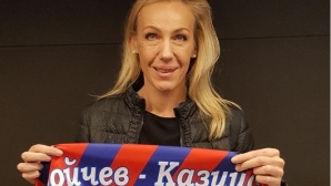 """Тони Зетова започна работа във волейболната академия """"Стойчев-Казийски"""""""