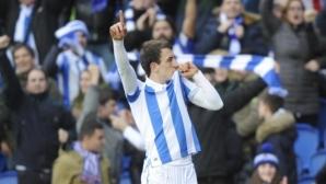 Реал Сосиедад повали Атлетик Билбао в голямата баска схватка (видео)