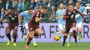 СПАЛ и Торино поделиха точките
