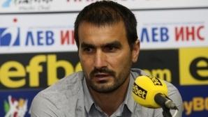 Кристиян Добрев: Противникът ни не беше на ниво