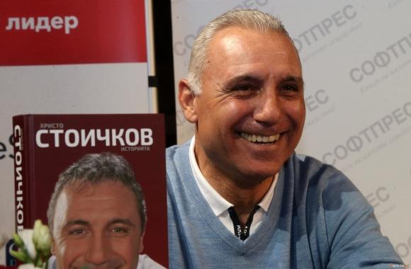 Христо Стоичков на 53!