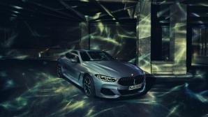 Запознайте се с лимитираната версия на BMW M850i First Edition
