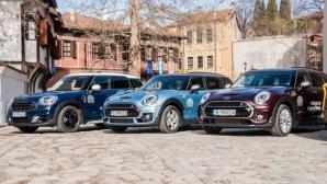 """Електрическо MINI е автомобил на """"Пловдив 2019"""""""