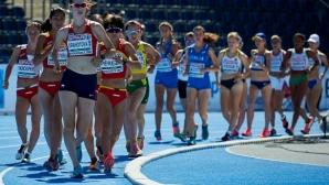 Съкращават дистанцията на стартовете по спортно ходене