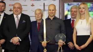 Николай Йорданов бе избран за рефер №1 на България (видео)