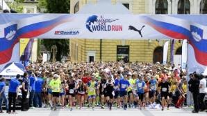 Започна регистрацията за Wings for Life World Run 2019