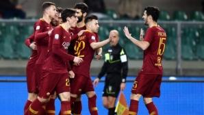 Рома си изля гнева върху най-подходящия съперник (видео)