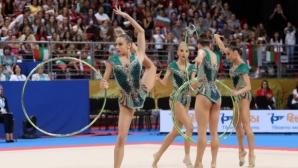 Вече са в продажба билетите за Световната купа по художествена гимнастика