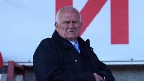 Люпко Петрович: За мен е чест, че съм работил в Левски (видео)