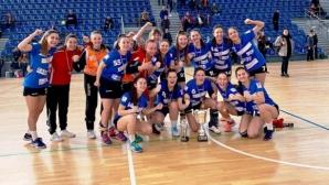 Бъки спечели Купата на България (видео)