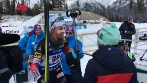 Студеното време доведе до анулирането на спринтовете от Световната купа по биатлон