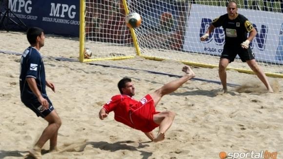 Поканиха България на най-силния предсезонен турнир по плажен футбол
