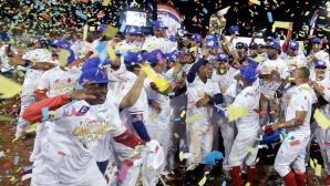 Панама с шампион в Карибските серии за първи път от 1950 г.