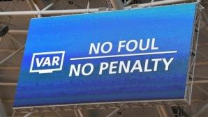 УЕФА реши: ето кога България задължително трябва да има поне един стадион с ВАР