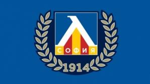 Левски представя Дерменджиев, Божинов и Райнов