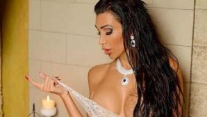 Катрин Вачева с еротични кадри от банята