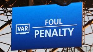 Влиянието на ВАР ще бъде ограничен в Шампионската лига