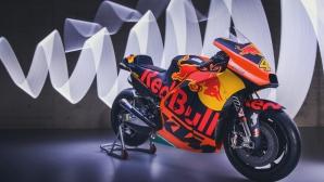 КТМ представи новата си машина за MotoGP
