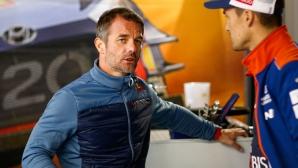 Две WRC легенди стартират на рали Швеция