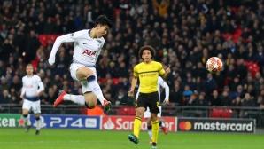 Тотнъм докосва 1/4-финалите в Шампионската лига (видео)