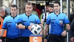 Съдийските наряди за 21-ви кръг в Първа лига