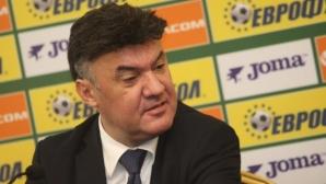 Боби Михайлов: В ЦСКА знаят, че им помагам, Лудогорец е най-добрият отбор в България (видео)