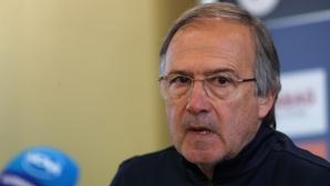 Дерменджиев подписа с Левски до 2021 година