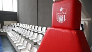 Дисциплинарната комисия наложи глоби на треньори и на президента на БК ЦСКА