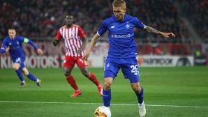 Динамо (Киев) си тръгна с отличен резултат от Гърция (видео)
