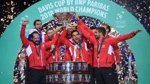 Хърватия попадна в група с Испания за Купа