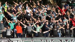 """Феновете на Черно море: Стадион """"Тича"""" трябва да се тресе в събота"""