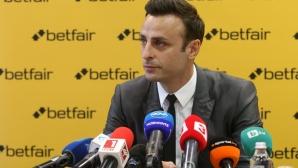 Бербатов: Абсурдно е Оле да бъде отписван след само една загуба